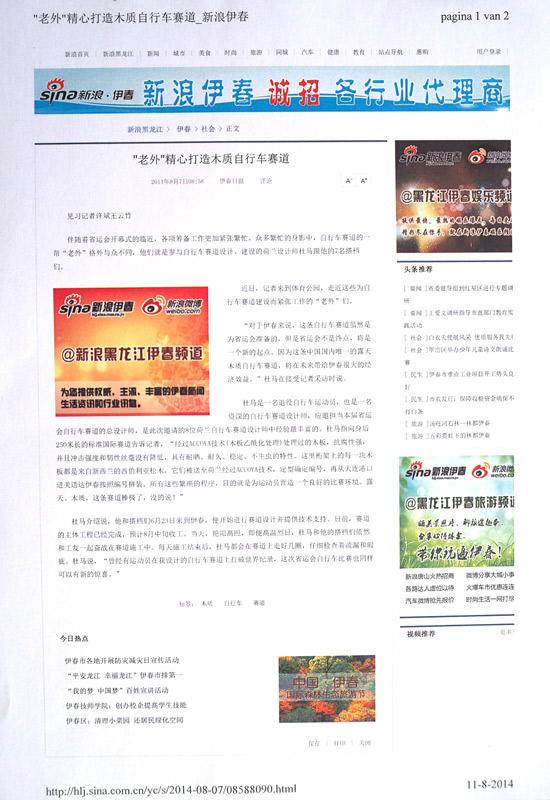 2014.08.11a.-artikel-china