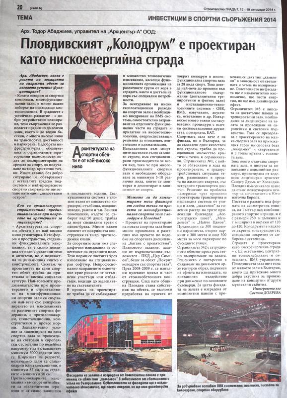 2014.10.13.-artikel-plovdiv